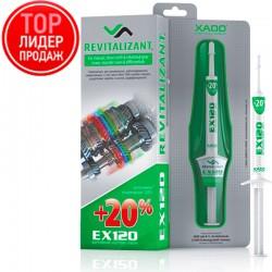 Käigukasti ja reduktorite revitalizant EX120
